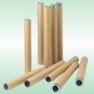 製紙用紙管